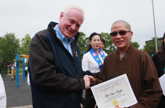 亞太裔傳統嘉年華 Asian Heritage Celebration